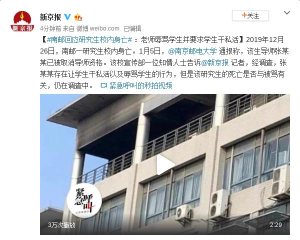"""宗庆后""""第三次创业""""挤入茶饮店红海"""
