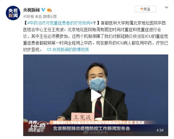 """刘俊海:证监会支撑再融资 但没有要演出""""农民取蛇"""""""
