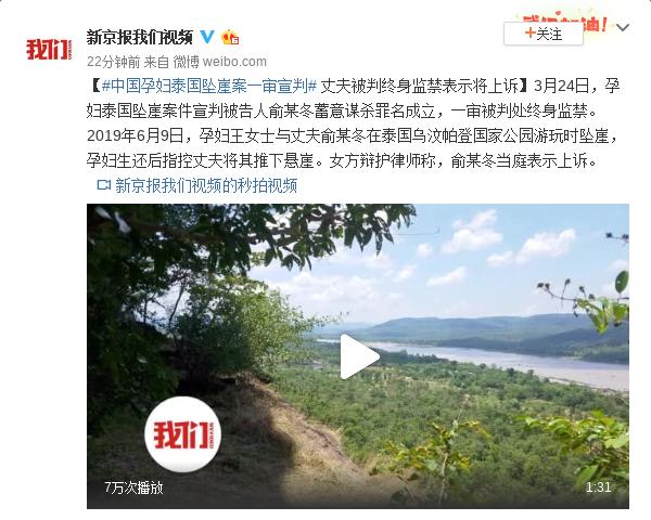 中国和印度就缓和当前两国边界事态达成共识