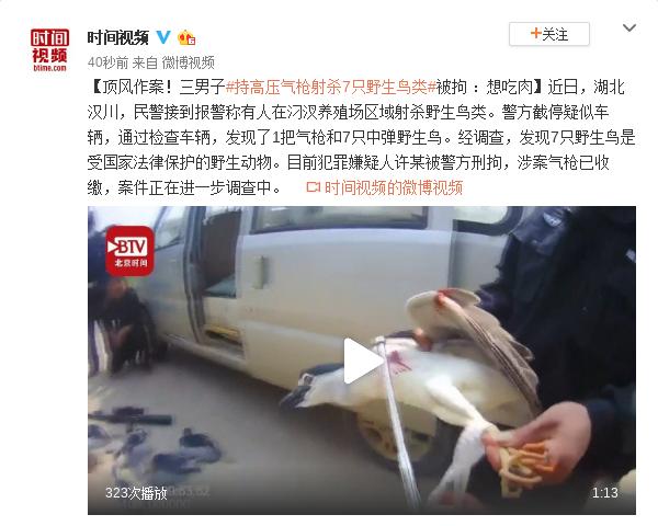 蔡徐坤牛仔装清爽别致