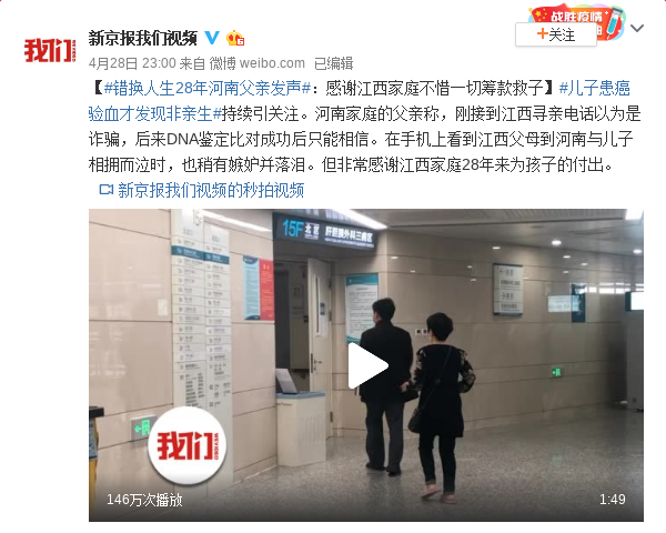 香港教育局促学校审查图书及教材