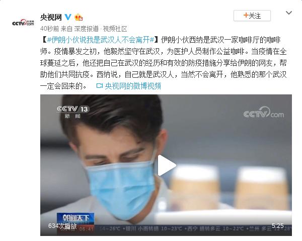 人民日报钟声:怀疑中国病亡率纯属政治化的臆测