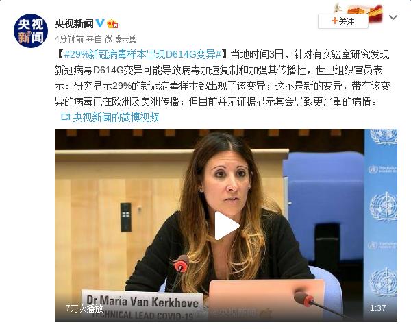 """中国人寿宣传""""客户意外身亡获赔120万"""" 负责人被免职"""