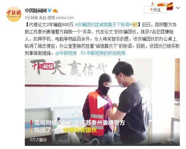 北京昨日新增确诊3例 均在大兴区
