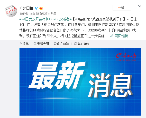海南省长送147名医生赴湖北:累了要说不能被感染