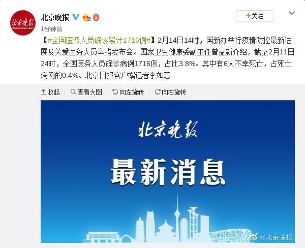 上海发布34例新冠肺炎康复者概述:最小14个月