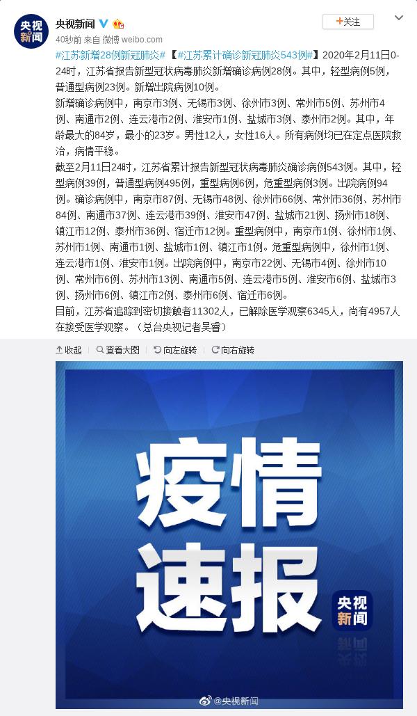 陈润儿当选宁夏回族自治区人大常委会主任(简历)