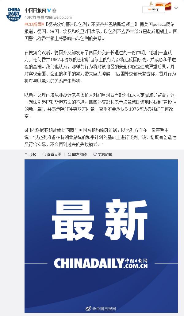华为外籍副总裁深圳去世 享年55岁 在华为已有8年