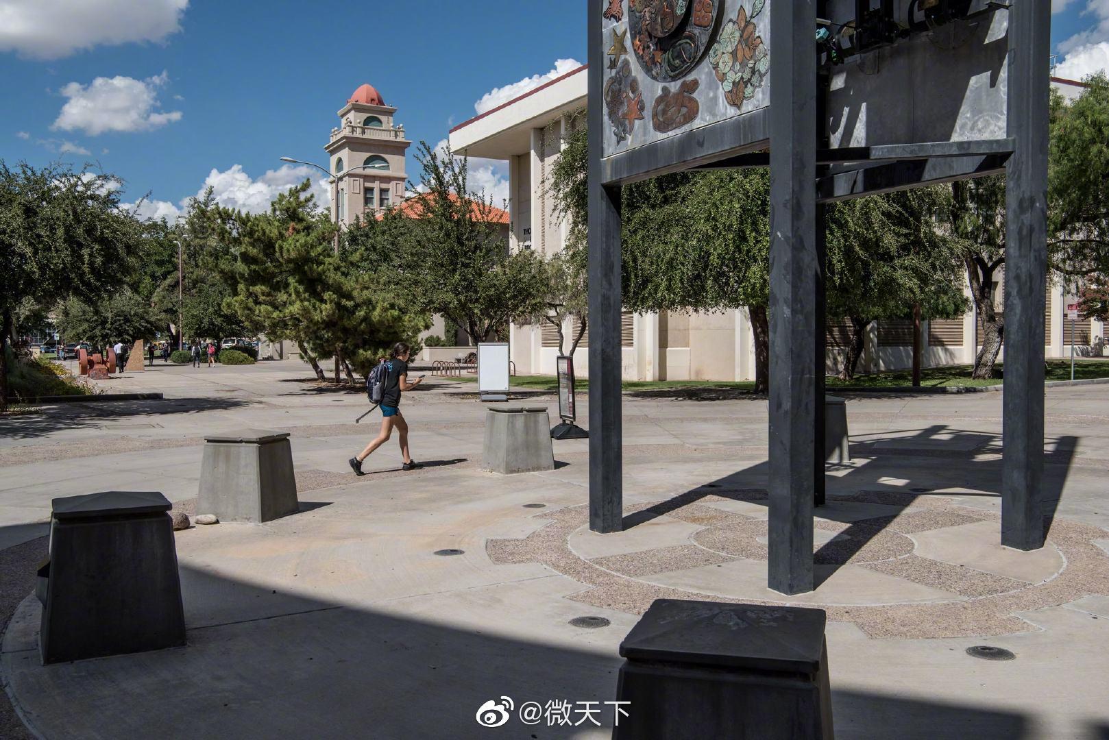 美国新墨西哥州计划免去当地公立大学学费