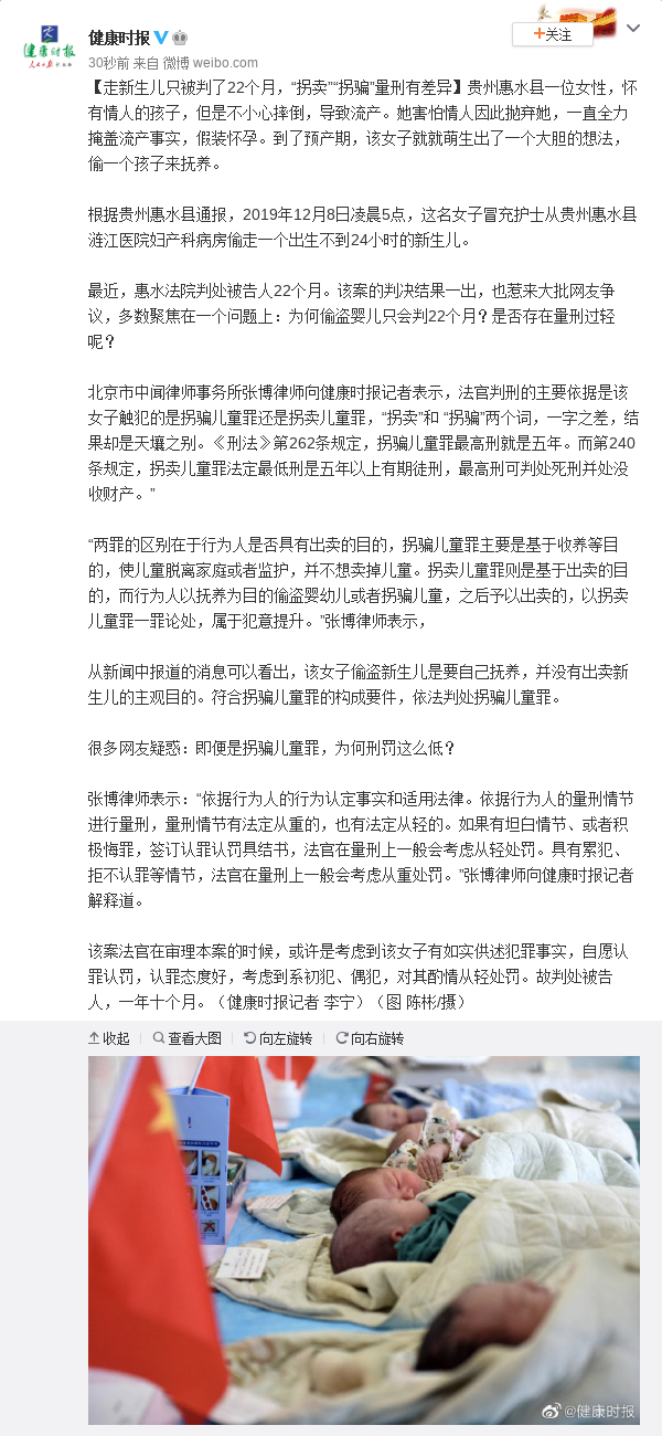北京新增病例中 12人住同一小区 最新疫情信息汇总