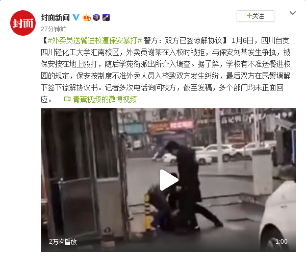 孙俪新剧定档是怎么回事?孙俪新剧定档是真的吗?