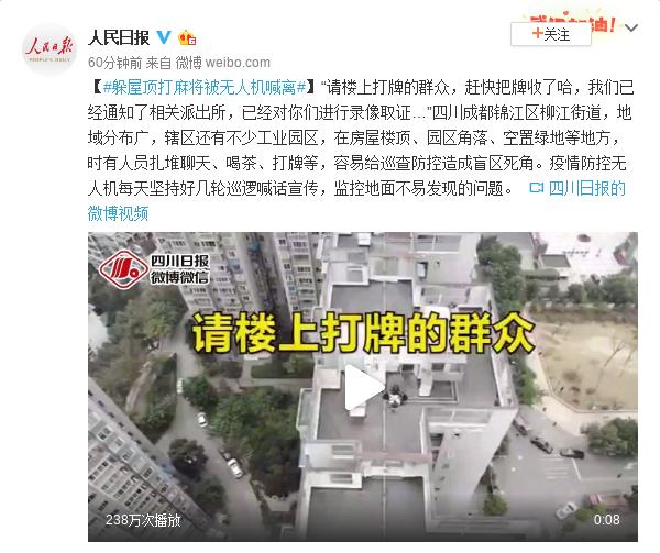 北京地铁7号线双井站开通南侧可换乘10号线