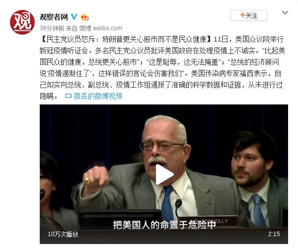 亚太药业拟免任军董事职务因其擅自担保被立案调查
