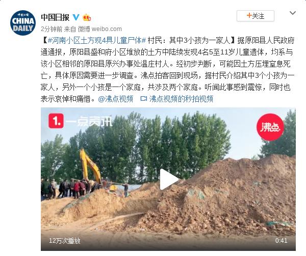 中美外交官在波兰交锋 中国大使精准打击美大使抹黑言论