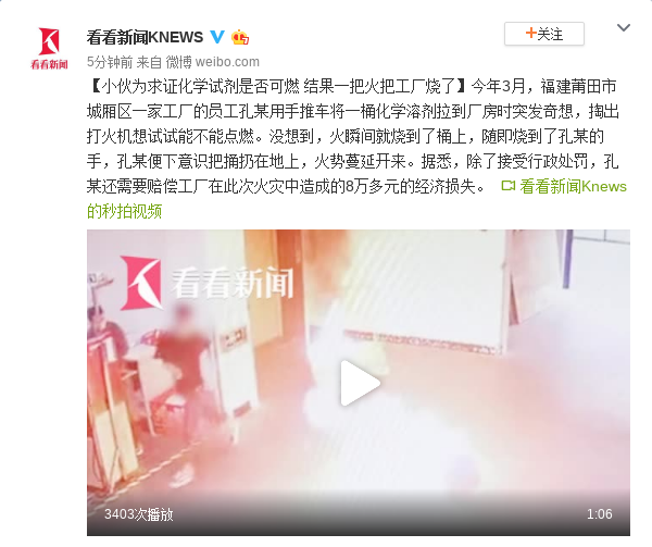 大众集团:已获江淮汽车50%股份