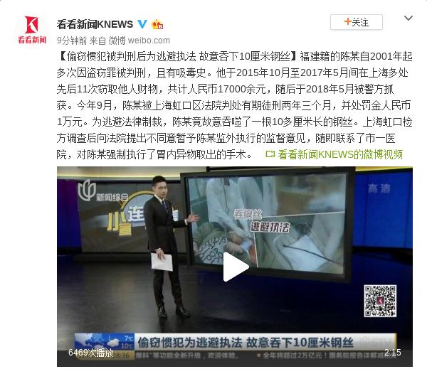 白志刚:助贷模式合规性有待进一步明确