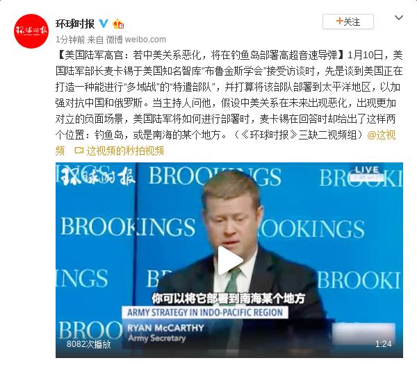 华春莹:坚决反对美国以莫须有罪名封杀中国特定企业