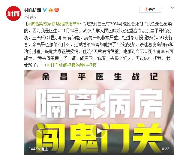 上海加装电梯政策,它们到底经历了什么?