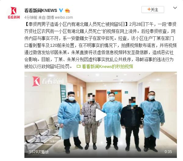 """""""小公司""""金茂:2019钱紧的一年"""