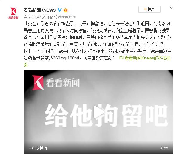 贵州省气象灾害(暴雨)IV级应急响应调整为Ⅲ级