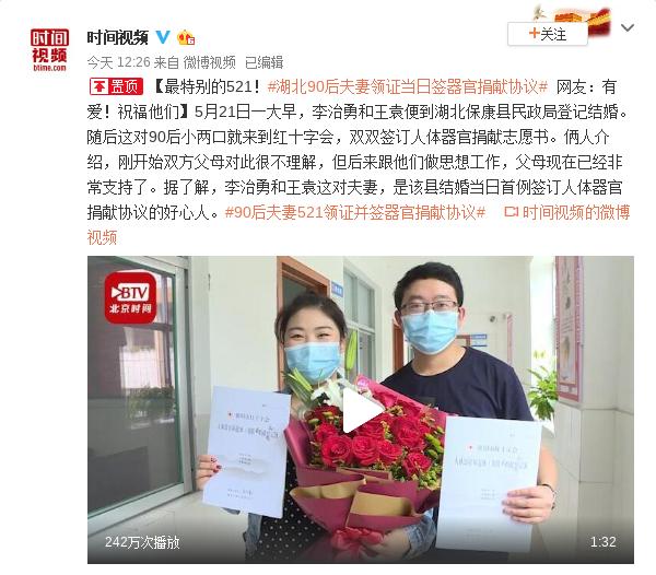 外交部领保中心:经多方协调 张静静丈夫将乘包机回国