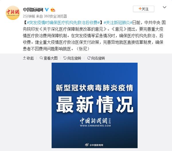 中联部原副部长区棠亮逝世享年106岁