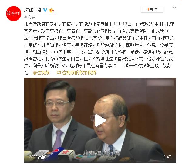 """中国青年报:治愈地域歧视的""""牛皮癣""""就要死磕"""