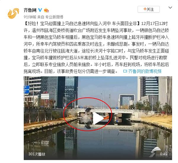 韩长斌:在部分县开展二轮土地承包到期后的延包试点