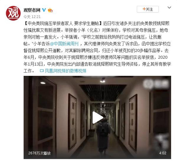 孙兴慜右臂骨折超过百万网友参与讨论了这件事情