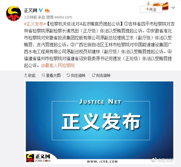 """华北制药发公告与""""阿尔茨海默症""""撇清关系"""