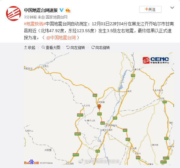 新闻联播12连发批美干涉中国内政