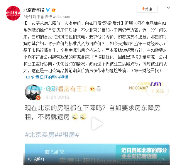 任泽平:防止资金到股市上空转形成炒作