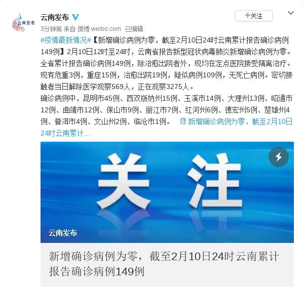 尹优平、夏博辉谈制造业高质量发展与金融支持