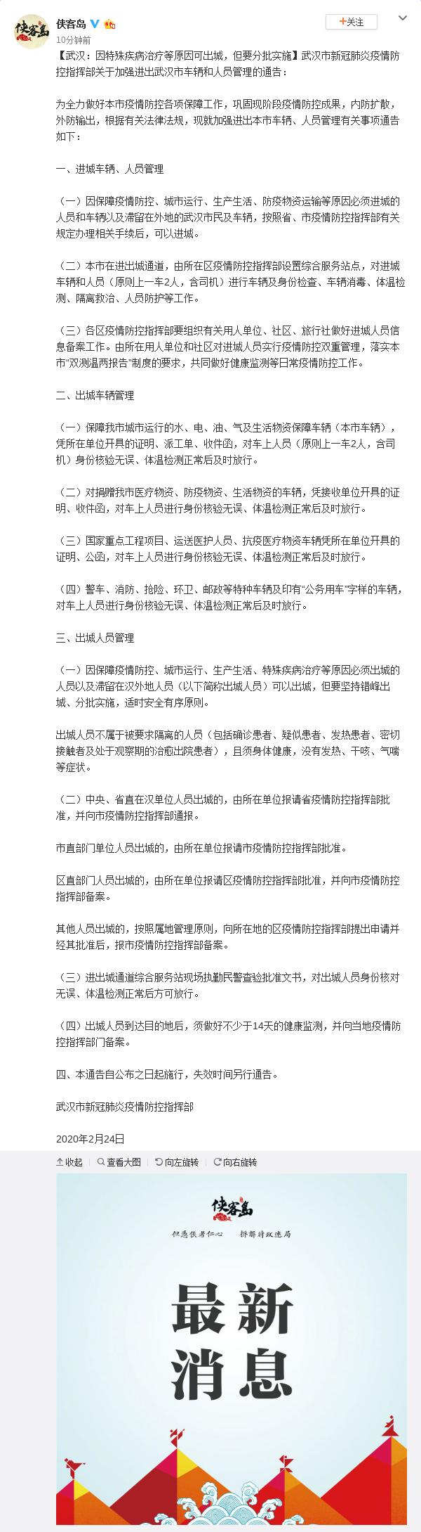 苏州协和要求北京协和撤不当言论:维E乳没有真假