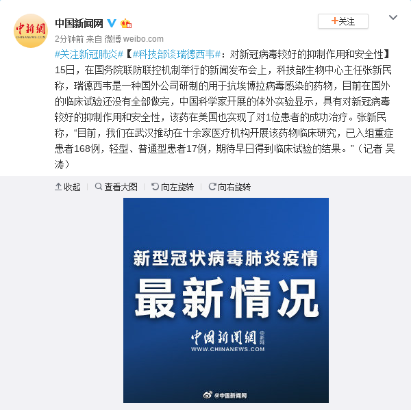 江西推20条办法支撑中贸企业停工复产