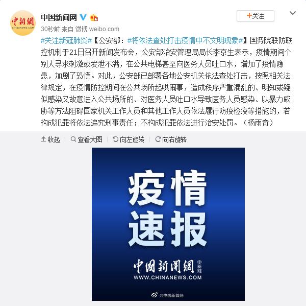 高升控股隐瞒19笔关联交易受罚投资者索赔正式启动
