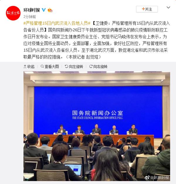 最大金融骗贷案审结执行柳州银行8.35亿股权被拍卖
