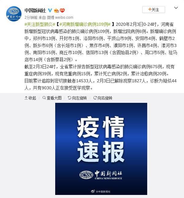 中国男子在泰被杀原因是什么?中国男子在泰被杀说了啥?