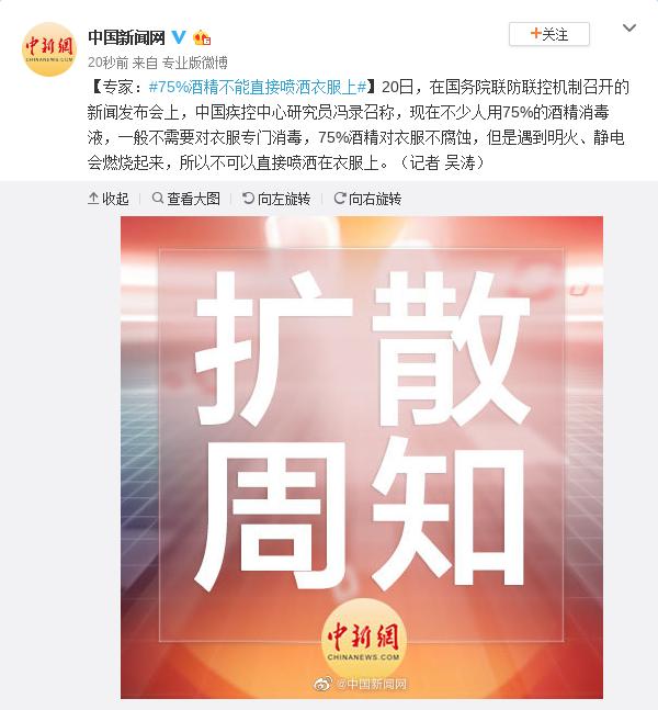 徐佳熹获金麒麟最佳分析师医药生物第二名(投资观点)