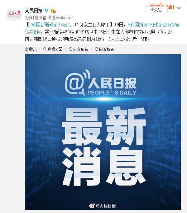 上海市监局已向公安机关移送案件38件