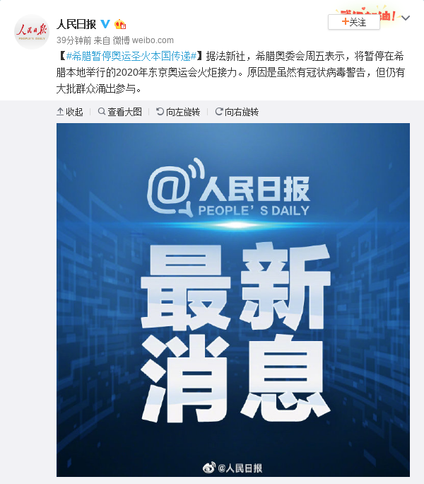 北京发布会特别强调:目前在湖北人员一律不返京