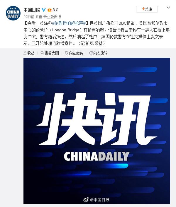 张家港经侦:康得新原钟玉仍被拘押未取保候审