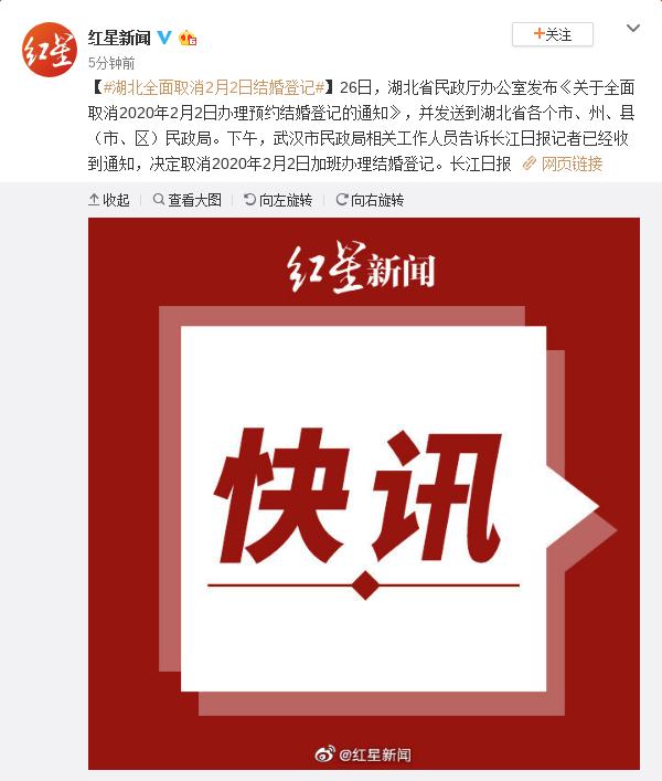 中信建投张玉龙:看好1月份行情建议持股过节