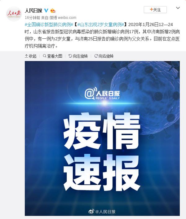 汇丰中国发行10亿元疫情防控专项同业存单