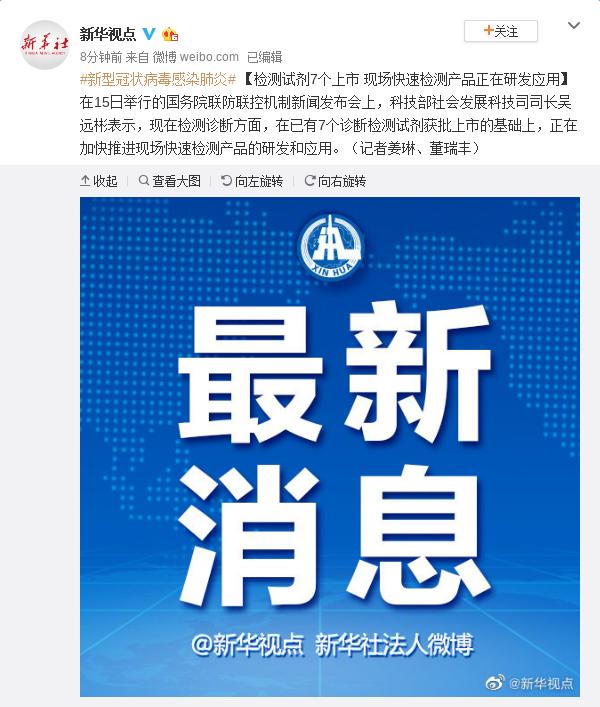 中国人寿:获准将财务部持有团体公司10%股权划转给社保基金会