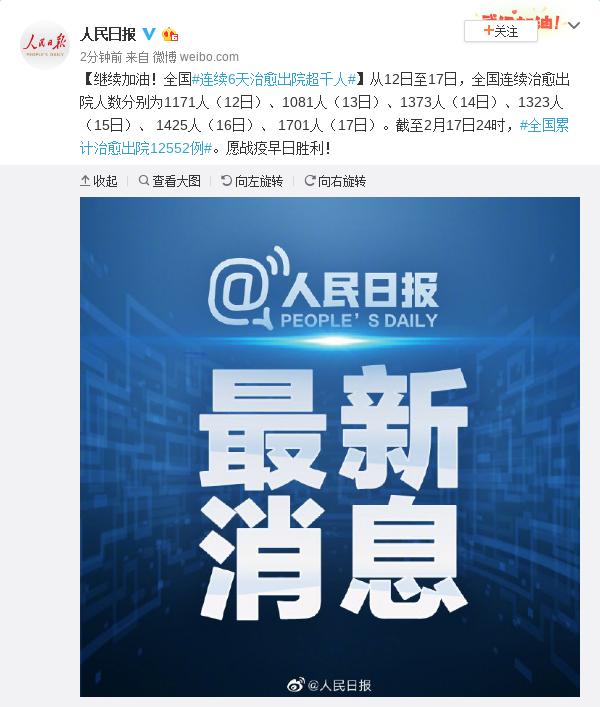 北京二中院:王思聪名下房产汽车存款等被查封