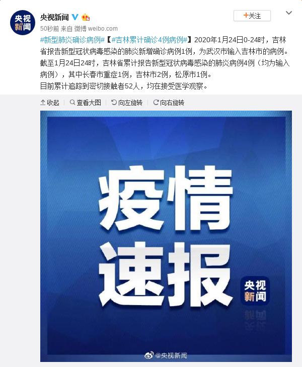 广发银行授信管理部王晓东:积极推动银行信贷业务转型
