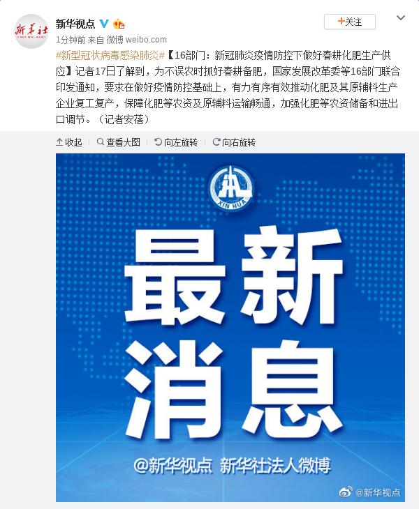 快讯:银行股午后异动拉升渝农商行大涨逾4%