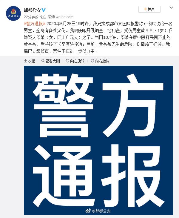 疑似学生发布不当言论 国科大:为本校2019级硕士生