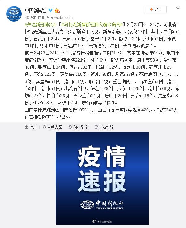 王毅在第56届慕尼黑安全会议上发表演讲:践行多边主义